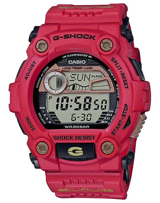 Casio G-7900SLG-4DR