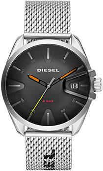 Diesel DZ1897