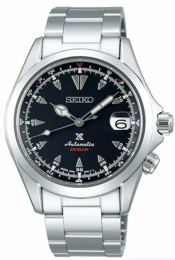 Seiko SBDC087