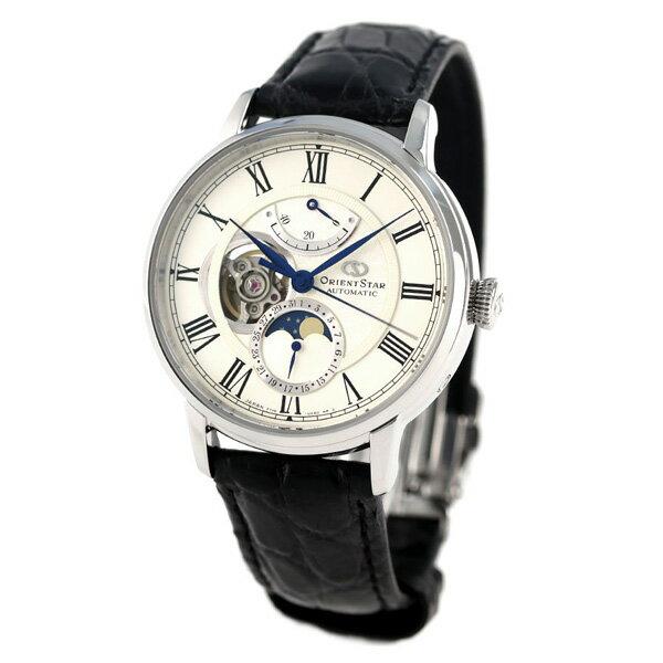 Orient RK-AM0005S