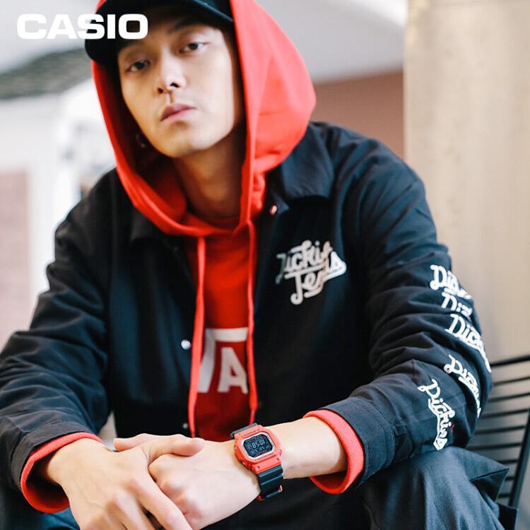 Casio GW-M5610RB-4ER